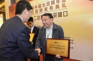 "Great Wall Corporation won ""China Cement Industry Suppliers Top 100"" again"
